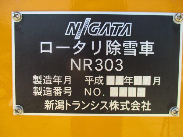 Niigata Transys_NR303