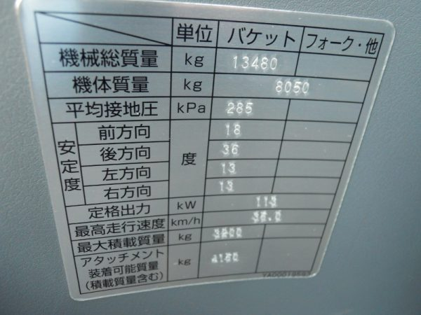 HITACHI_ZW140-5B