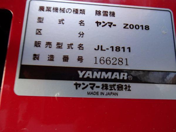 ヤンマー_Z10018