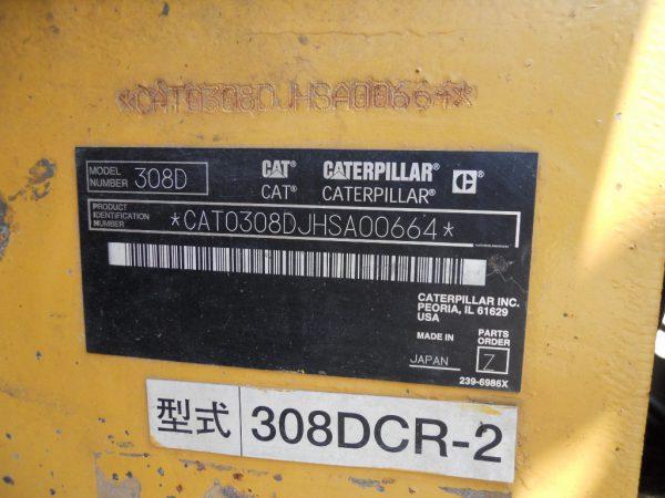 CAT_308DCR