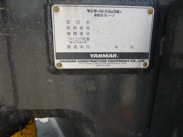 ヤンマー_Vio45