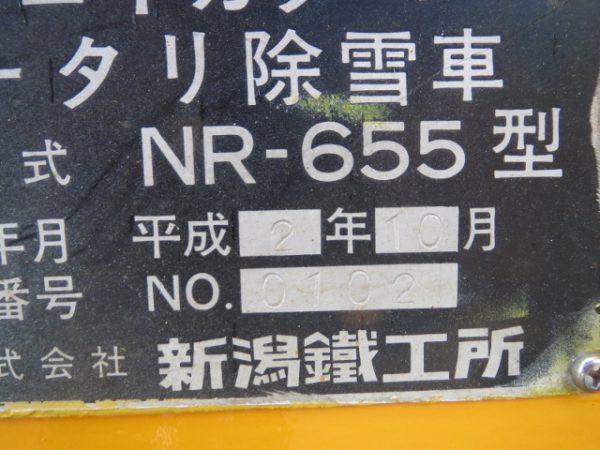 Niigata Transys_NR655